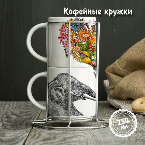 Кружки кофейные белые в металлической подставке (2 шт.) купить за 25.00