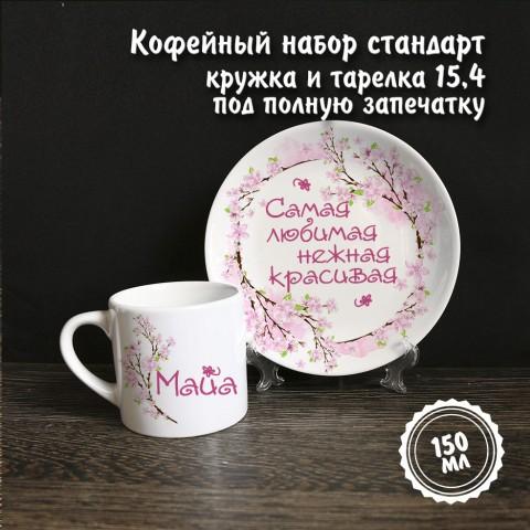 Кофейный набор (стандарт) купить за 18.00