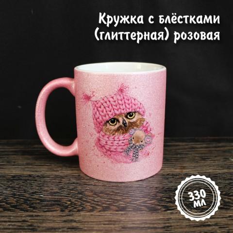 Кружка с блёстками розовая купить за 15.00