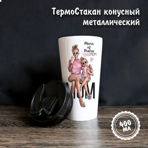 ТермоCтакан конусный купить за 31.00