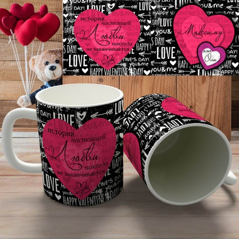 "Кружка ""You and me hearts"" купить за 8.50"