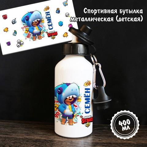 "Спортивная бутылка ""Акула-леон именная"""