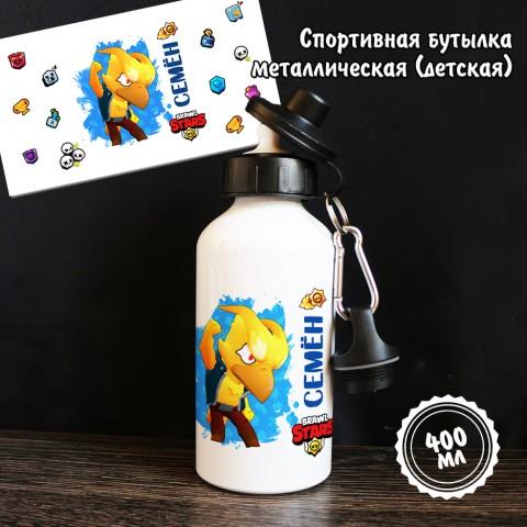 """Спортивная бутылка """"Gold crow именная"""""""