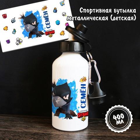 """Спортивная бутылка """"Ворон именная"""""""