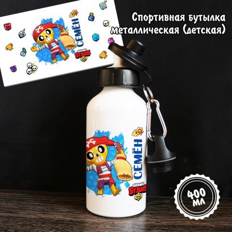 "Спортивная бутылка ""Поко пират именная"""
