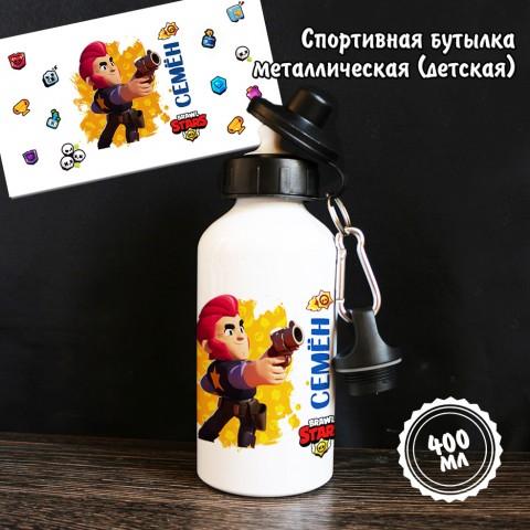 """Спортивная бутылка """"Кольт именная"""""""