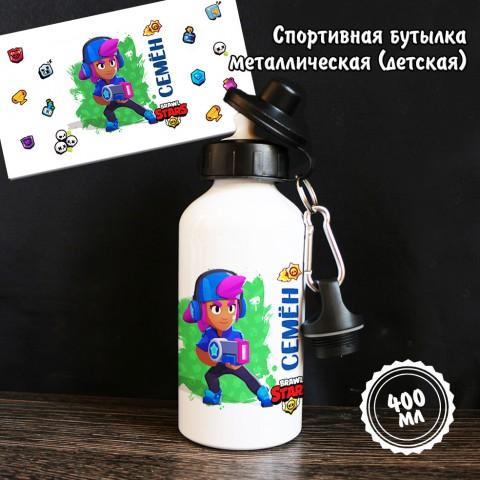 """Спортивная бутылка """"Шелли именная"""""""