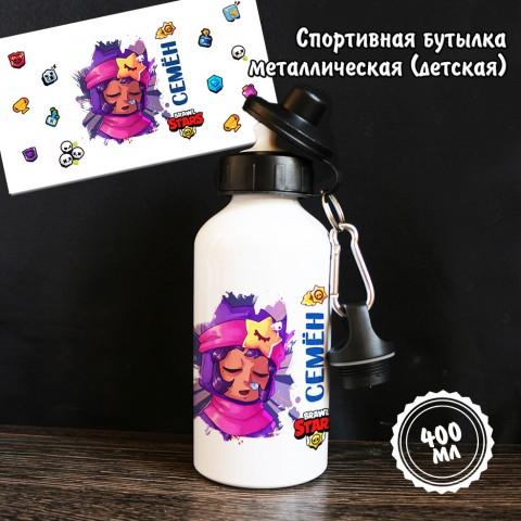 """Спортивная бутылка """"Сэнди-2 именная"""""""