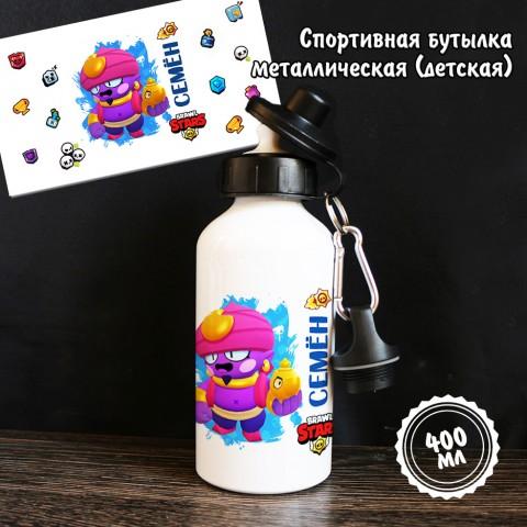 """Спортивная бутылка """"Джин именная"""""""