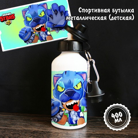 "Спортивная бутылка ""Леон оборотень"" купить за 19.00"