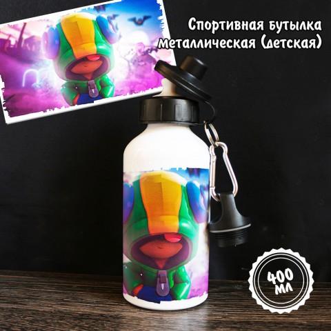 """Спортивная бутылка """"Leon космос"""""""