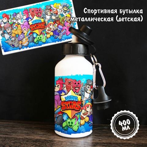 "Спортивная бутылка ""Бравл Старс-4"""