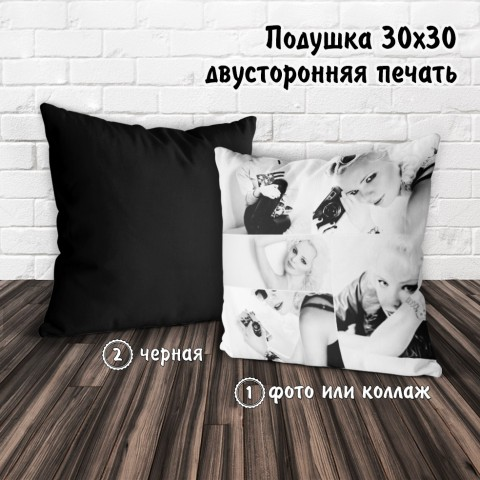Подушка с фото 30х30 обратная черная купить за 24.00