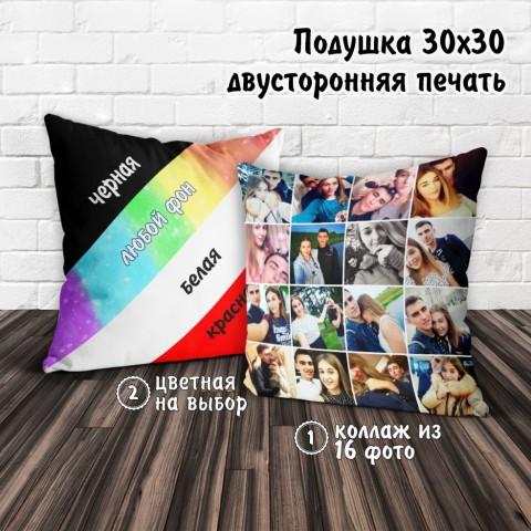 ИНСТА подушка 30х30 (16 фото)