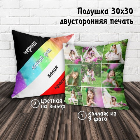 ИНСТА подушка 30х30 (9 фото) купить за 24.00