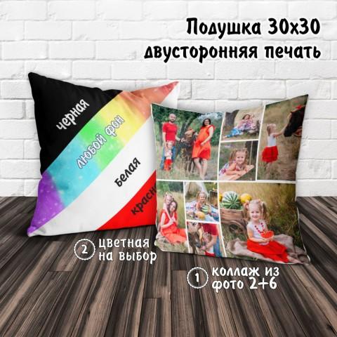 ИНСТА подушка 30х30 (2+6 фото)
