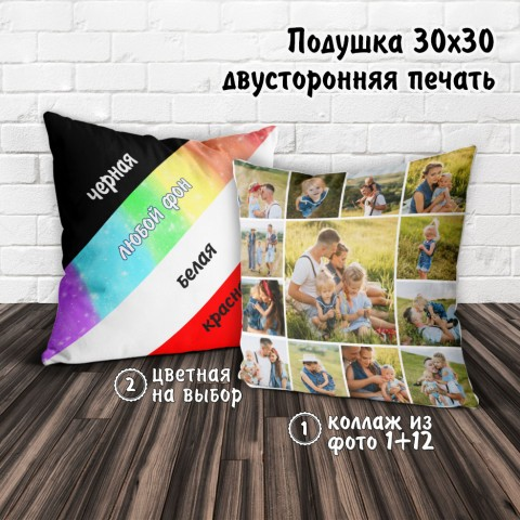 ИНСТА подушка 30х30 (1+12 фото)