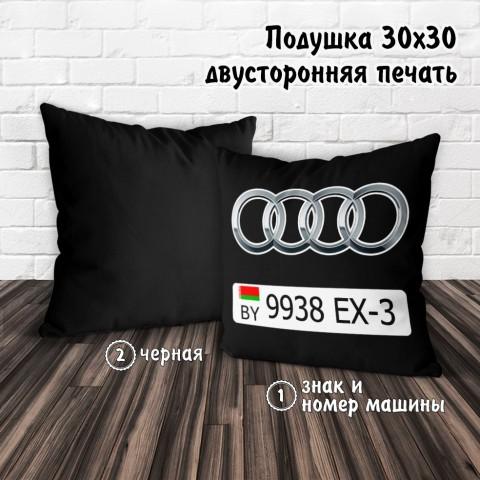 Подушка 30х30 ГосНомер купить за 24.00