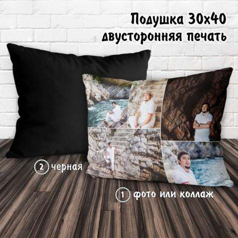 Подушка с фото 30х40 обратная черная купить за 27.00