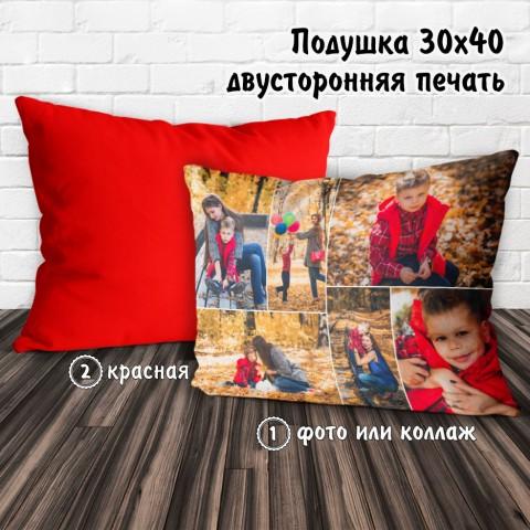 Подушка с фото 30х40 обратная красная купить за 27.00