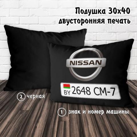 Подушка 30х40 ГосНомер