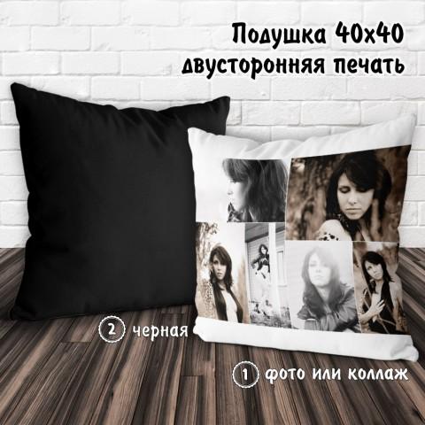 Подушка 40х40 с фото обратная черная