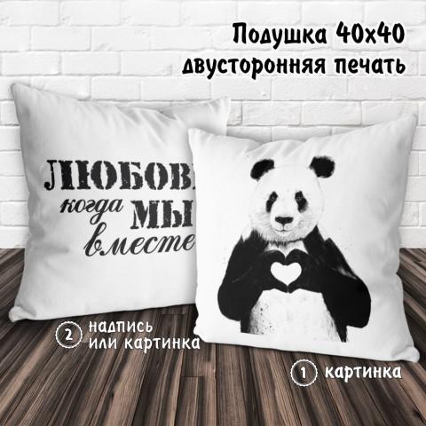 Подушка 40х40 двусторонняя (надпись и картинка) купить за 30.00