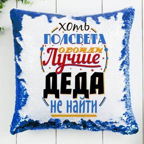 Антистресс подушка 40х40 - синяя купить за 35.00