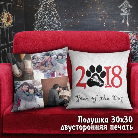 "Подушка ""Year of the dog"" 30х30"