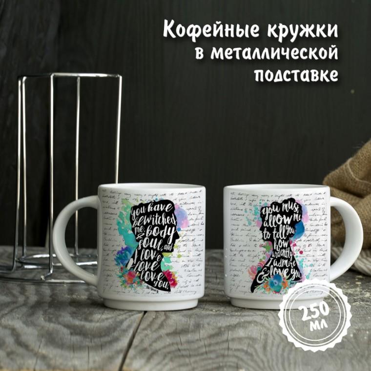 Кружки кофейные белые в металлической подставке (2 шт.)