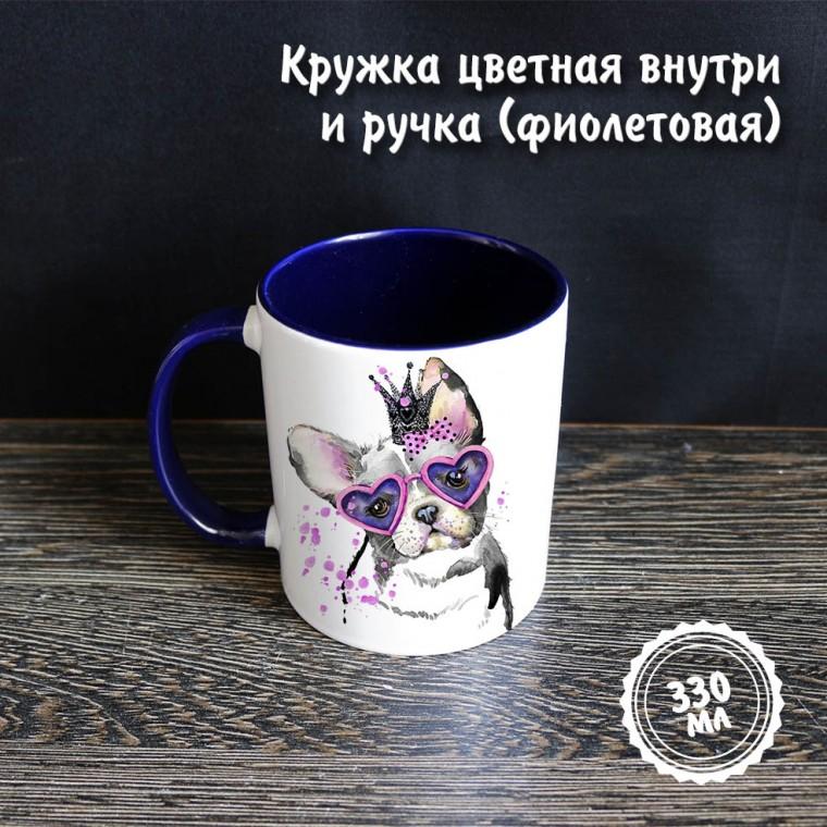 Цветная кружка фиолетовая (внутри и ручка)