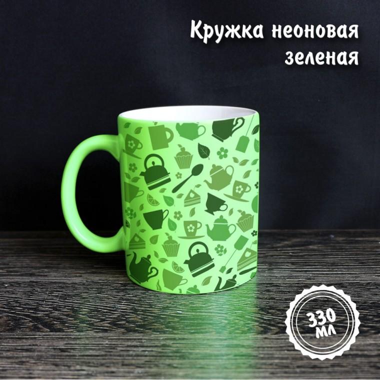 Неоновая кружка зеленая