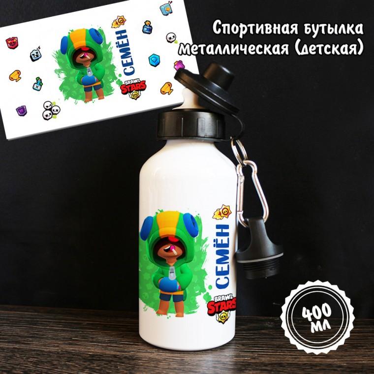 """Спортивная бутылка """"Леон именная"""""""
