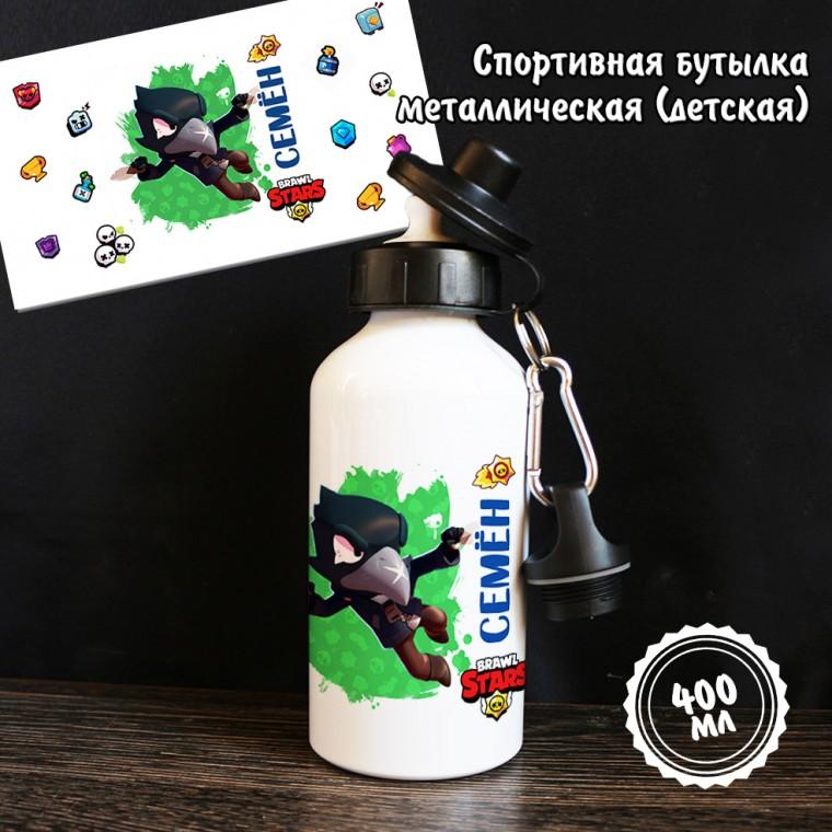 """Спортивная бутылка """"Crow именная"""""""