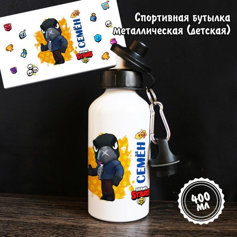 """Спортивная бутылка """"Ворон-2именная"""""""
