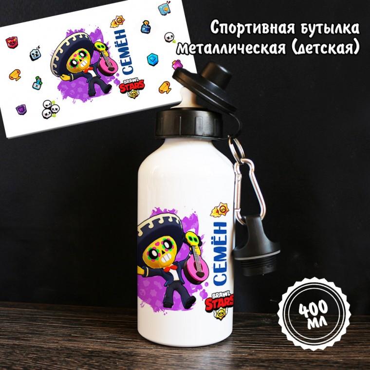 """Спортивная бутылка """"Poco именная"""""""