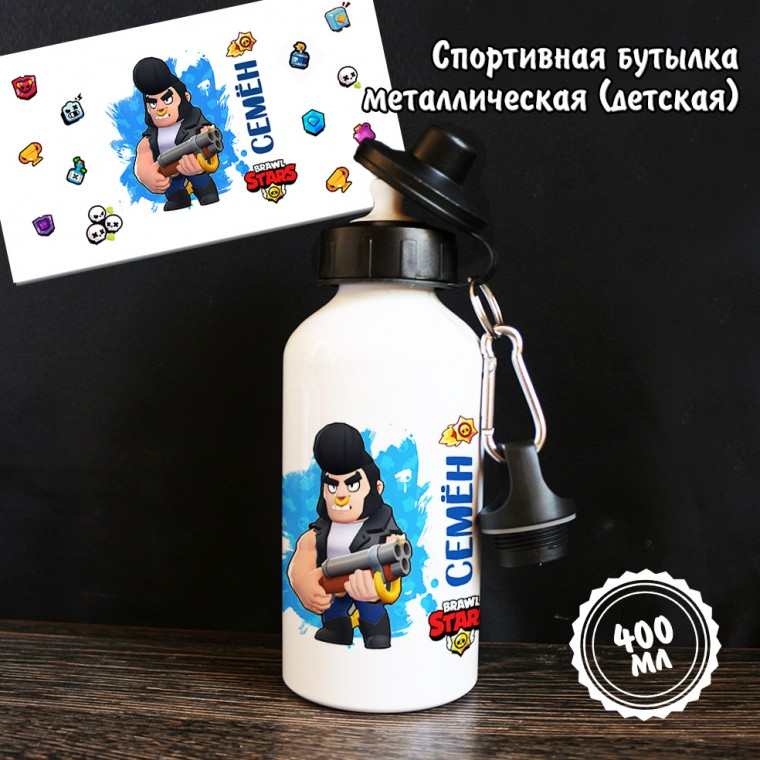 "Спортивная бутылка ""Булл именная"""