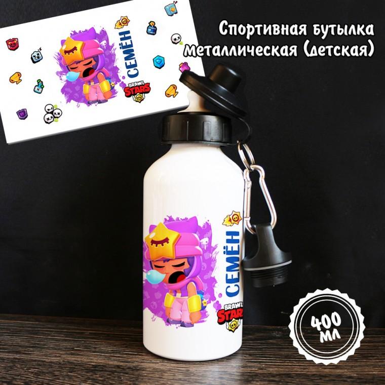 """Спортивная бутылка """"Сэнди-1 именная"""""""