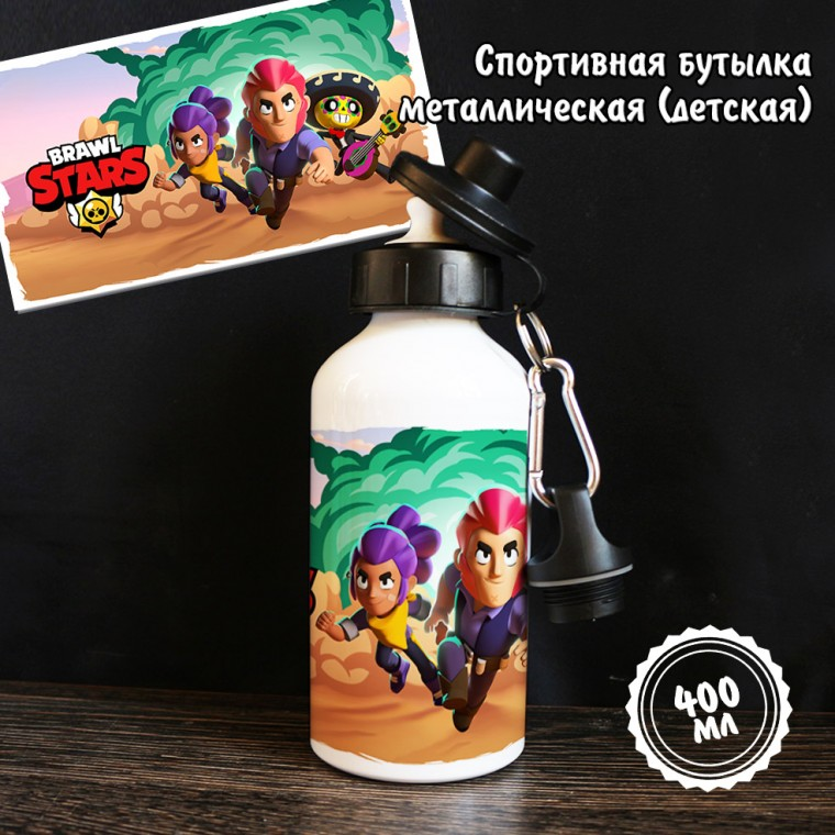 "Спортивная бутылка ""Бравл Старс-1"""