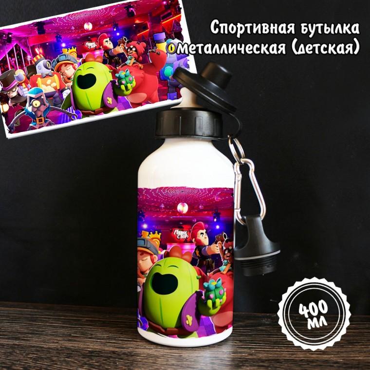 """Спортивная бутылка """"Brawl party"""""""