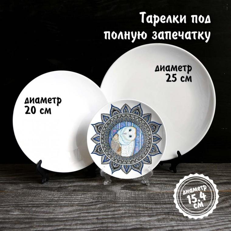 "Тарелка 3D ""Воздушный шар"""