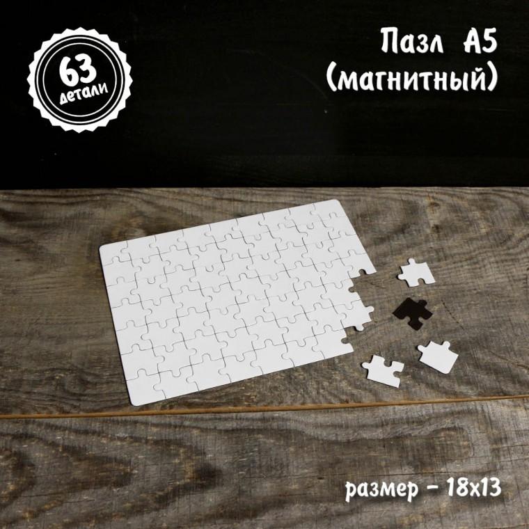 Пазл А5 магнитный