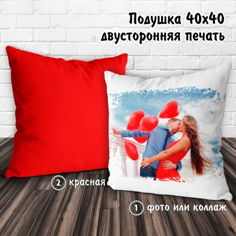 Подушка 40х40 с фото обратная красная