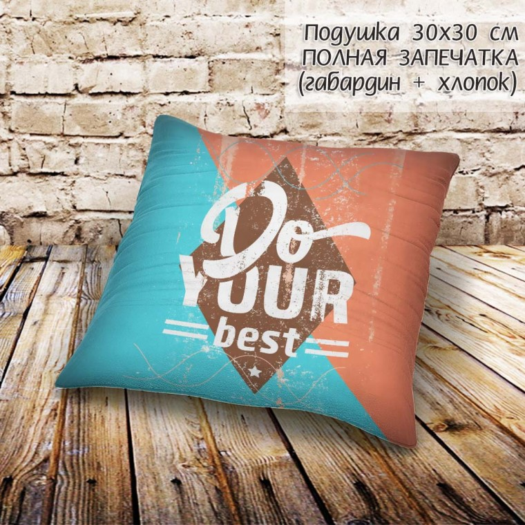 "Подушка ""Best"" by Polivanov"