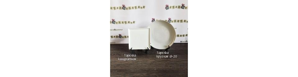 Печать на тарелках, выбирайте подходящую модель тарелки