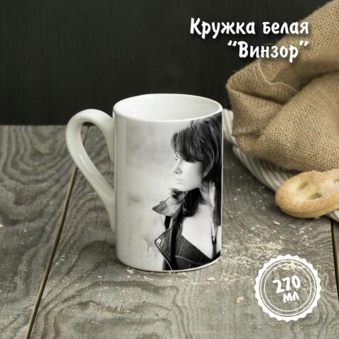 """Кружка """"Винзор"""" купить за 9.00"""
