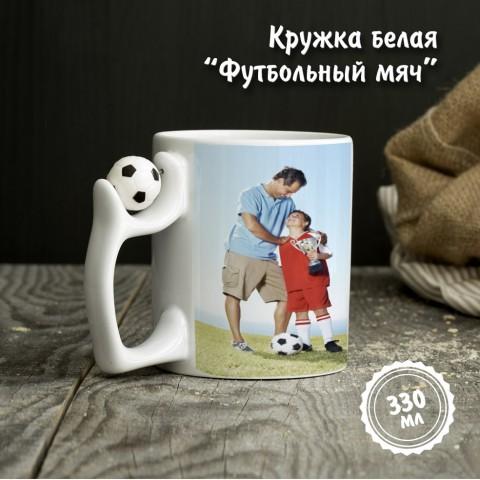 """Кружка белая """"Футбольный мяч"""" купить за 12.00"""