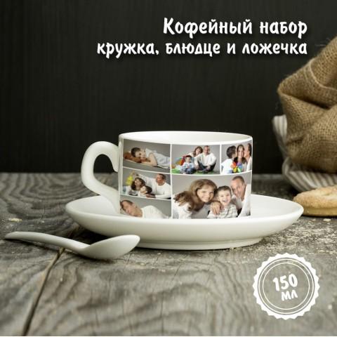 Кофейный набор купить за 14.00