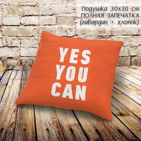 "Подушка ""Yes you can"" by Polivanov купить за 19.00"