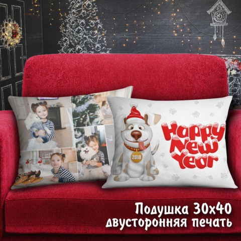 "Подушка ""Happy New Year-2018"" 30х40"